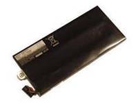 Батарея (аккумулятор) ASUS AP23-T91 (7.4V 3850mAh)