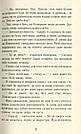 Зелені мартенси. Книга Йоанни Ягелло, фото 5