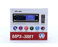 Автомагнитола MP3 3881 ISO 1DIN сенсорный дисплей