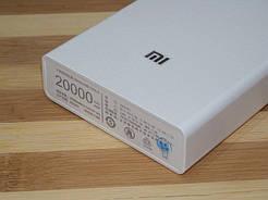 Внешнеепортативное зарядное устройство M6 20000 mAh