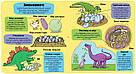 Маленькі дослідники. Динозаври. Книга Рута Мартіна, фото 3