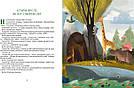 Біблійні історії для дітей. Книга Георгія Коваленко, фото 3