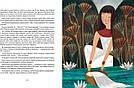 Біблійні історії для дітей. Книга Георгія Коваленко, фото 2