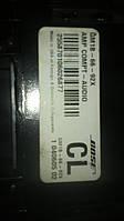 Усилитель акустической системы Mazda 6 (GG) 2002-2007  - GM1B6692X. Штатный усилитель BOSE GM1B-66-92X