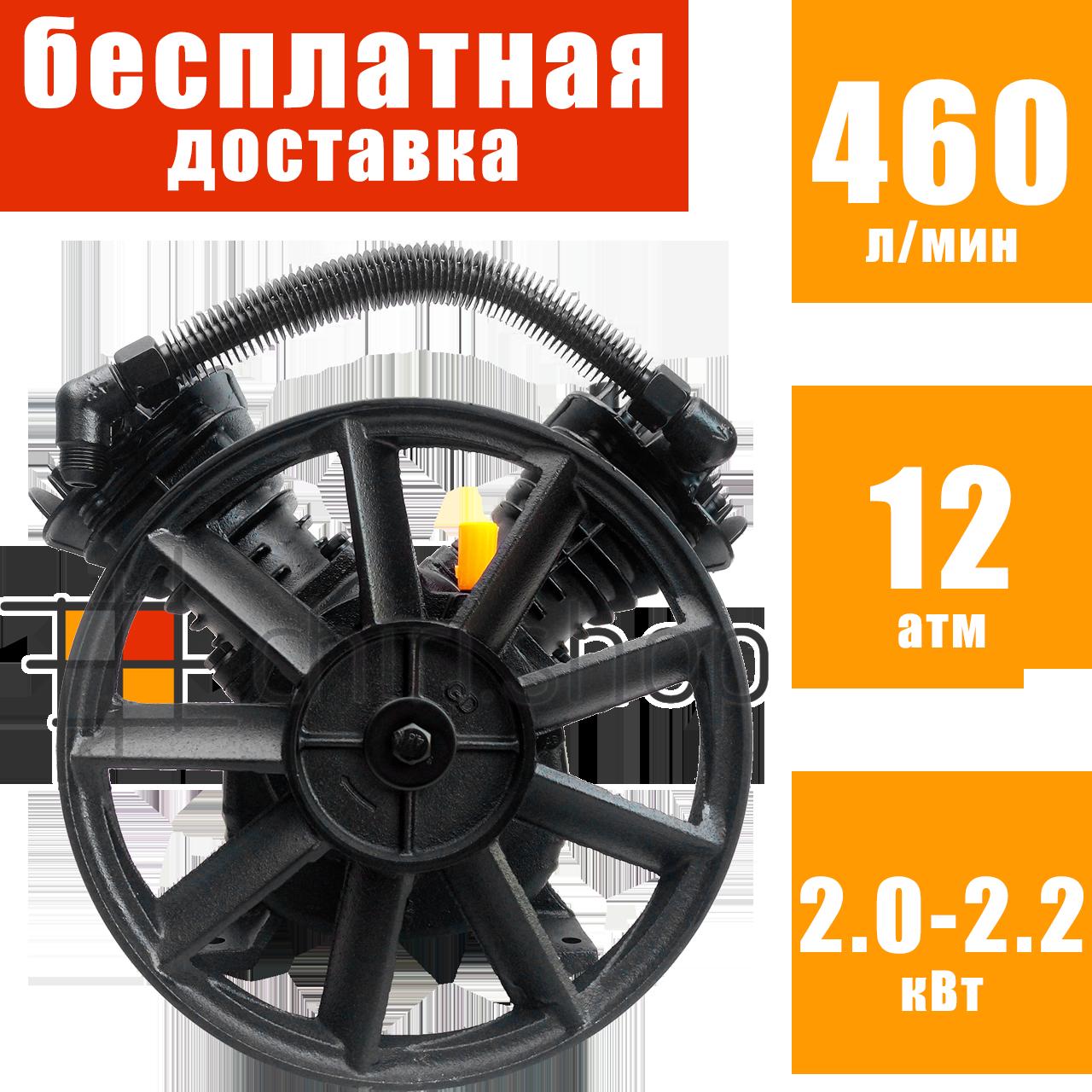 Компрессорная головка 460 л/мин, двухцилиндровая головка компрессора 2065, компрессионный блок для компрессора