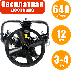 Компрессорная головка 640 л/мин, трехцилиндровая головка компрессора 3065, компрессионный блок для компрессора