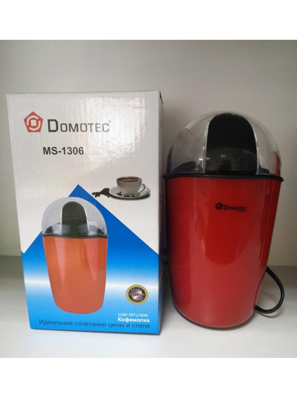 Кофемолка Domotec MS 1306 220V/200W , Измельчитель кофе, Электрическая кофемолка, Ножевая кофемолка