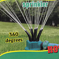 ХИТ СЕЗОНА!!!Спринклерный ороситель 360 multifunctional Water Sprinklers распылитель для газона