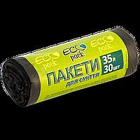 """Пакет для мусора ТМ """"ECOpack"""" 35 литров 30 штук"""