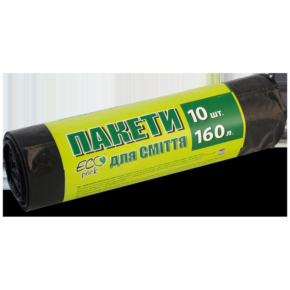 """Пакет для мусора ТМ """"ECOpack"""" 160 литров 10 штук"""