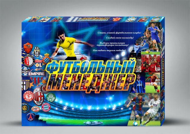 Игра большая настольная Футбольный менеджер 0129