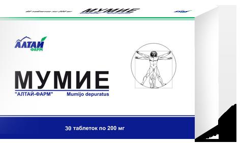 Мумиё, 30 таблеток
