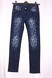 Женские интересные джинсы  , фото 4