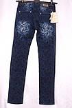 Женские интересные джинсы  , фото 3