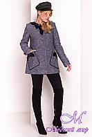 Короткое женское пальто осень весна (р. S, M, L) арт. Латта 5328 - 36539