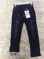 Детские джинсы  на мальчиков S&D(Флис)