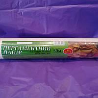 Бумага пергаментная для выпекания зеленая 400 грамм