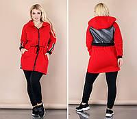 Куртка парка красная с кожей норма и Батал