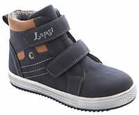 Ботинки для мальчиков 5518-1647, синие, Lapsi (Arial) (32) (5518-1647/32)