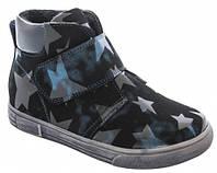 Ботинки для девочек 5518-1635, синие, Lapsi (Arial) (27) (5518-1635/27)