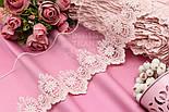 Кружево с вышивкой по одному краю, цвет светло-розовый, ширина 13 см, фото 2