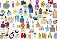 Где купить парфюмерию оптом хорошего качества?