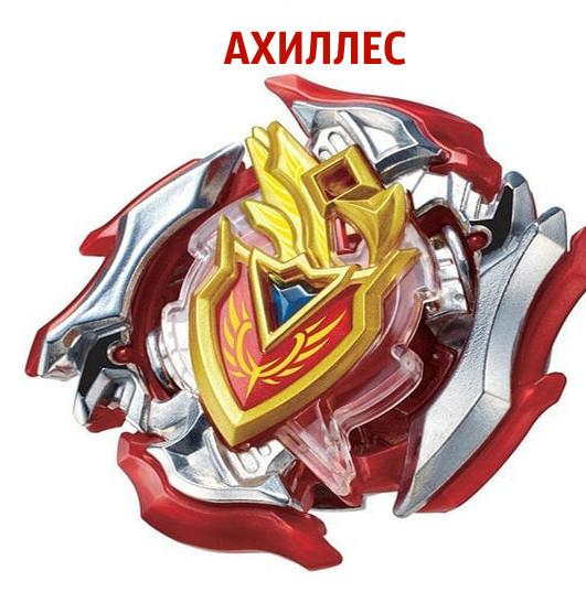 https://images.ua.prom.st/1340038064_w640_h640_36724115_277208139698254_1024716735116214272_n.jpg