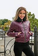 """Женская куртка """" Экокожа """" Dress Code , фото 1"""