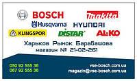 На территории ТЦ Барабашово - открылся наш оптово - розничный магазин электроинструмента и расходных материалов
