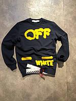 Молодежный свитшот Off-White черно-желтый топ реплика