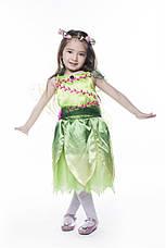 Карнавальные костюм феи с крыльями, фото 2