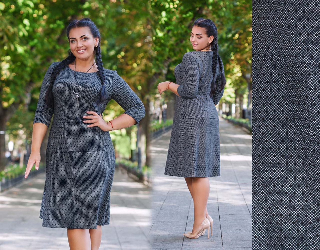 """Женское элегантное платье в больших размерах """"Твид Ромбик Кулон"""""""