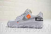 05198342 Мужские кроссовки Nike Air Force 1 '07 Premium Just Do It White Найк Лунар  Форс