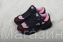 Женские кроссовки Adidas x Raf Simons Ozweego 2 Dark Marine Адидас Раф Симонс Озвиго синие, фото 2