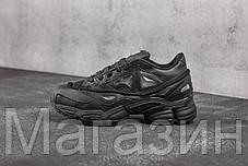 Женские кроссовки Adidas Ozweego 2 Raf Simons Black Адидас Раф Симонс Озвиго черные, фото 2