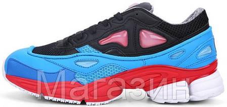 Женские кроссовки Adidas Ozweego 2 Raf Simons Black Lucora Адидас Раф Симонс Озвиго синие, фото 2