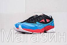 Женские кроссовки Adidas Ozweego 2 Raf Simons Black Lucora Адидас Раф Симонс Озвиго синие, фото 3
