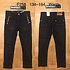 Джинсы утепленные для мальчика оптом, F&D, 134-164 см,  № F258