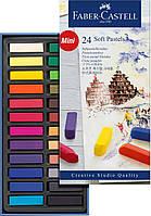 Мягкие пастельные мелки Faber-Castell  Studio Quality мини ( 35 мм) 24 цвета, 128224
