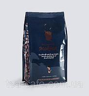 Кофе молотый  №555 Легенда Мольфара, 200 гр.