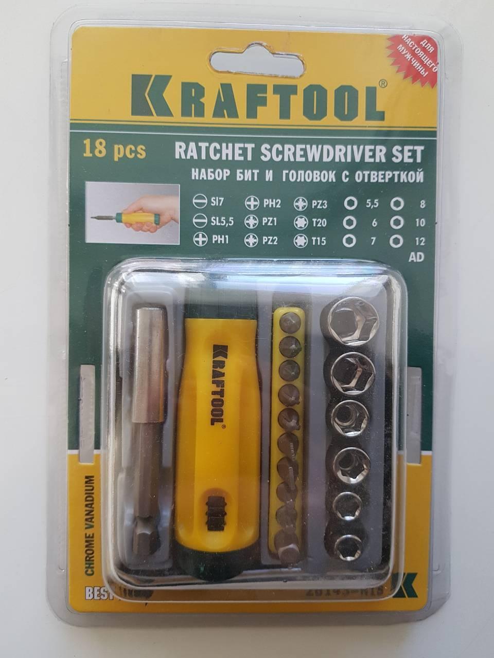 Набір KRAFTOOL 26143-Н18