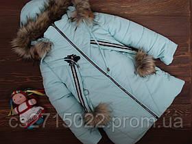 """Зимняя удлиненная курточка """"Мишель"""" для девочки подростка р.128-152"""