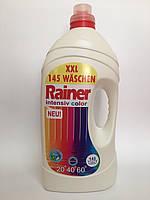 Rainer intensiv colour new 145 стирок