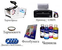 Комплект оборудования для сублимационной печати Чашка