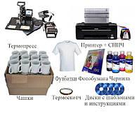 Комплект оборудования  для сублимационной печати 4в1,плита 38х38