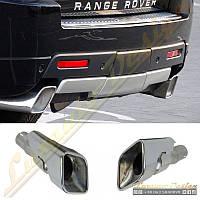 Насадки на выхлоп Range Rover Sport 2005-2013 Autobiography (бензин)