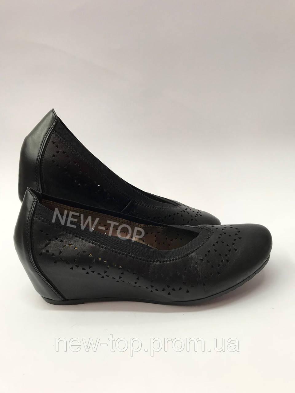 e994e57e8 Женские туфли Rieker L4756-00 - Интернет-магазин обуви и аксессуаров
