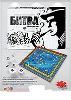 Настольная игра Битва интеллектов DT G59