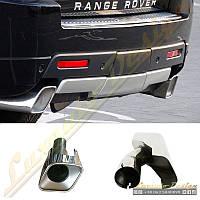 Насадки на выхлоп Range Rover Sport 2005-2013 Autobiography (дизель)