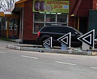 Навигация для АЗС, фото 1